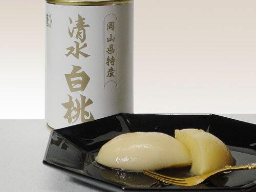 岡山 特産 清水白桃缶詰4ツ割り1缶【吉英フルーツ】