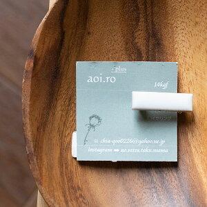 美濃焼ブローチ タイルを使ったシンプルなアクセサリー【aoi.ro】(美濃焼タイル/タイル/シンプル/ホワイト/白/しろ/回転式安全ピン)日本製 ハンドメイド 北欧/雑貨/贈り物/ギフト/おしゃれ/か