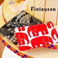 フィンレイソン平ポーチ小【Finlayson】グッズ北欧雑貨プレゼントギフト母の日ギフト春入学祝い新生活引っ越し祝い贈り物2018年