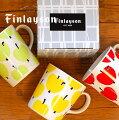 フィンレイソンオンップマグカップ300ml【Finlayson】コップマグカップキッチン食器グッズ北欧雑貨プレゼントギフト2018贈り物