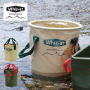 Whiz-at ターポリンバケツ【折りたたみバケツ/掃除/収納/キッチン/バスルーム】北欧 雑貨 プレゼント 贈り物 お返し …