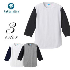 a2669c3ce652 メンズ・レディース ベースボール 七分袖 Tシャツ 7.1oz 【KUKKA PILVI】