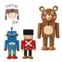木製ロボット 玩具/おもちゃ/オモチャ/木製/子供/キッズ/子ども/男の子/女の子【キッズ・ベビー/玩具/北欧/雑貨/贈り…