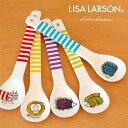 リサラーソン 陶製スプーン 【バラ売り】 【LISA LARSON】(コーヒースプーン/カトラリー/キッチン/食器)グッズ 北欧 …