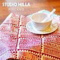 スタジオヒッラランチョンマット(ラミネート)【STUDIOHILLA】北欧雑貨プレゼントギフト2018年新春