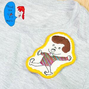 カラフルで可愛い 刺繍 ブローチ 刺繍ブローチシリーズのゴリ子さんブローチ【uRiiiy】(ブローチ/ワッペン風/ワンポイント/刺繍)日本製 ハンドメイド 北欧/雑貨/贈り物/ギフト/おしゃれ/大人