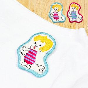 カラフルで可愛い 刺繍 ブローチ 刺繍ブローチシリーズのしらんぷうりちゃん人型ブローチ【uRiiiy】(ブローチ/ワッペン風/ワンポイント/刺繍)日本製 ハンドメイド 北欧/雑貨/贈り物/ギフト/