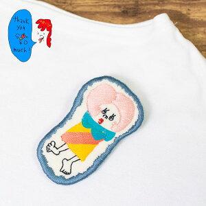 カラフルで可愛い 刺繍 ブローチ 刺繍ブローチシリーズのモンローさんお出かけブローチ【uRiiiy】(ブローチ/ワッペン風/ワンポイント/刺繍)日本製 ハンドメイド 北欧/雑貨/贈り物/ギフト/お