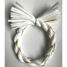 しめ縄 リース 材料 カラー 白金 18cm 丸 手作り アレンジ 正月飾り しめ飾り 玄関飾り