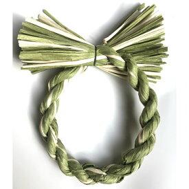 しめ縄 リース 材料 カラー 緑MIX 18cm 丸 手作り アレンジ 正月飾り しめ飾り 玄関飾り