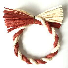 しめ縄 材料 リース カラー 赤白 18cm 丸 手作り アレンジ 正月飾り しめ飾り 玄関飾り