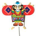 正月飾り 材料 10個入り ピック 奴タコ(赤) パーツ 素材 ハンドメイド アレンジ 手作り しめ飾り しめ縄