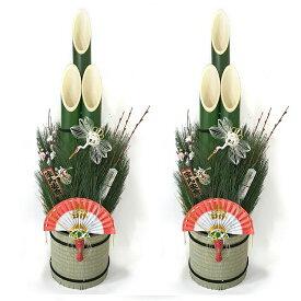 【送料無料】 門松 90cm 一対 2本組 正月飾り 扇 自宅用 会社 オフィス しめ飾り 玄関飾り