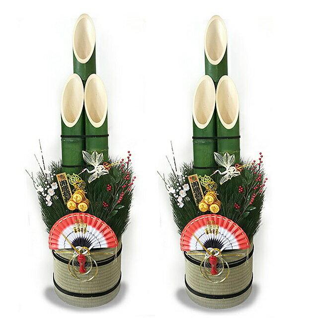 【送料無料】 正月飾り しめ飾り 玄関飾り 門松 (120cm) 1対(2本組) 扇 自宅用 会社 オフィス