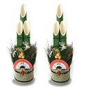 【送料無料】 門松 120cm 一対 2本組 正月飾り 扇 自宅用 会社 オフィス しめ飾り 玄関飾り