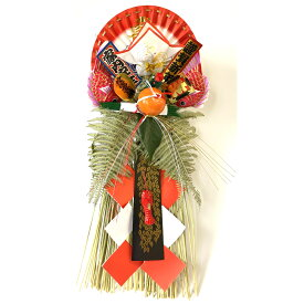 【50個限定】【送料無料】 日本製 正月飾り 玄関 玉飾り 5寸玉 【関東】 伝統 扇 自宅用 会社 オフィス しめ飾り ご当地飾り 生飾り