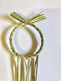 正月飾り しめ飾り しめ縄 輪じめ上輪 5本伝統 輪宝 裏白 輪飾り 水廻り 自宅用 会社 オフィス
