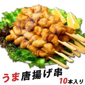 鶏のからあげ 鶏肉 鳥 イベント 文化祭 学園祭 パーティー お弁当 夜食 模擬店 祭 肉