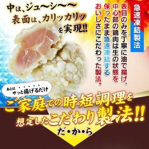 鶏竜田揚げ1kg(唐揚げとりたつた揚げ鶏モモ肉惣菜おかず冷凍食品)