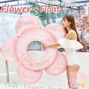 お花 浮き輪 大人 花 かわいい キラキラ うきわ ピンク ゴールド お花形 フラワー フロート 流行り
