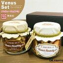 『送料無料』アンミカ・プロデュースオール無添加・国産だけのドライフルーツ(VenusBeauty8)ナッツミックス&ドライフルーツ(VenusHealthy8)のセット(ギフト箱入り)【アンミカヴィー