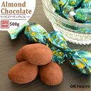 アーモンドチョコ 500g 送料無料 アーモンドチョコレート元祖ティラミスチョコレート 大袋 ピュワレ 人気のティラミス…