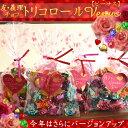 バレンタインデー(義理チョコ・友チョコ)に最適なプチギフト 新しいトリコロール・ビーナス誕生!(人気のティラミ…