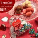 『3,000円以上お買い上げで送料無料』 バレンタイン 義理チョコ・友チョコに最適なプチギフト新しいトリコロール・COW…