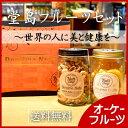 『送料無料』無添加・無塩のプレミアム大阪・堂島7種類ミックスナッツとドライフルーツソムリエが厳選した6種類のドラ…