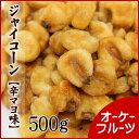 辛マヨジャイアントコーン 500g入り からしマヨネーズ風味【からマヨジャイコーン500g】