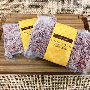 天然猪ミンチ300g 岡山県産 冷凍