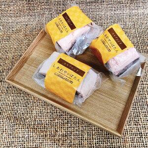 天然いのしし肉モモブロック300g 岡山県産 冷凍