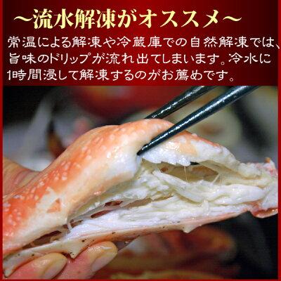 『特選ボイル本たらば蟹:800g前後』(足し脚無し特級フルシェイブ)
