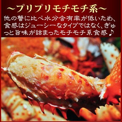 『特選子持ち花咲蟹』(北海道根室産メス:ボイル姿大1kg前後)【楽ギフ_のし】【ギフト】