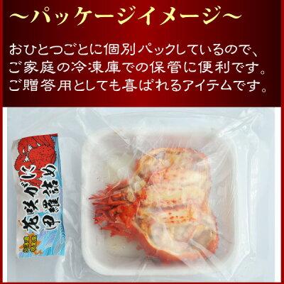 *要ページ更新:はなさきハナサキ『花咲蟹:甲羅盛り』