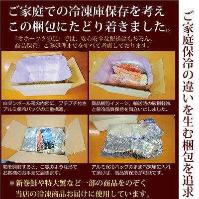 ご予約商品北海道産送料無料ギフト『徳川献上鮭イクラギフトセット』鮭いくらお取り寄せグルメ高級北海道物産展