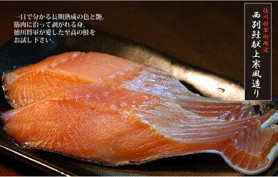 【送料無料-特選セット】『献上鮭&イクラ醤油漬けセット』鮭漁師の店が自信を持って製造する珠玉のセット!
