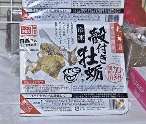 サロマ湖産 殻付き牡蠣冷凍 (6個入り×2)