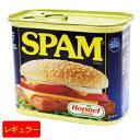 【沖縄ホーメル】スパムSPAM レギュラー(ランチョンミート)340g │沖縄食材 缶詰│