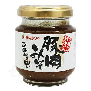 赤マルソウ 沖縄豚肉みそ 140g /ご飯が旨い!油みそ あんだんすー 沖縄土産 沖縄お土産
