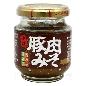 赤マルソウ 沖縄豚肉みそ 麦みそ仕立て 140g /油みそ あんだんすー