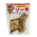 オキハム ソーキ80g(沖縄そば屋の味)
