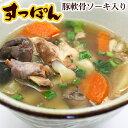 オキハム すっぽんなんこつそーき400g (すっぽん汁) │すっぽん料理 すっぽん鍋 レトルト│