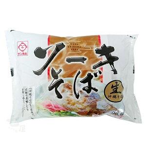 サン食品 ソーキそば 白袋 2人前 (生麺) │沖縄そば 沖縄お土産│