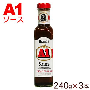 A1ソース(エーワンソース)240g×3本 │沖縄で定番のステーキソース│