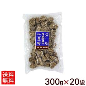 多良間島の黒糖(カチワリ) 300g×20袋 【送料無料】 /沖縄産 純黒糖 1ケース