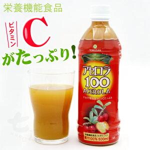 【送料無料】アセロラ100(果汁100%)500ml×24本