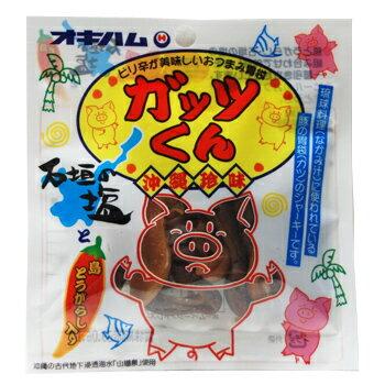 オキハム ガッツくん(小)15g │沖縄お土産│