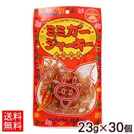 オキハム ミミガージャーキー大 28g×30個(1ケース) 【送料無料】
