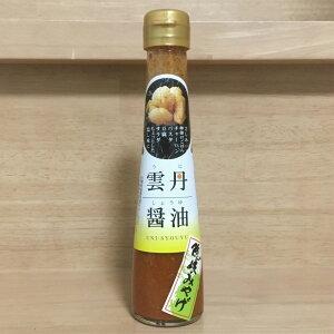 雲丹醤油 うにしょうゆ みやげ山海 雲丹 醤油 うに しょうゆ 醤油加工品